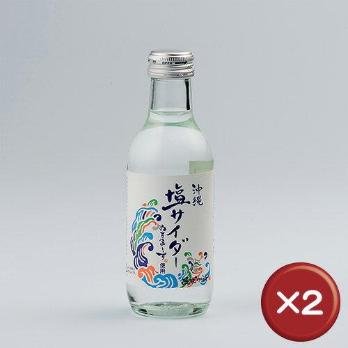 沖縄 塩サイダー 2本セット|炭酸飲料|サイダー|ぬちまーす[飲み物>ソフトドリンク>ソーダ]