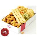 【送料無料】マーミヤかまぼこ かちゃーしーセット 2箱セット|ギフト|贈り物|お歳暮[食べ物>海産物>かまぼこ]