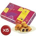 【送料無料】島果のしずく 紅芋フィナンシェ12個入り 5箱セ...