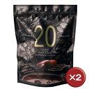 ファッションキャンディ プレミアムちんすこうショコラ(袋)2袋セット|チョコレート|お土産|ショコラ[食べ物>お菓子>ちんすこう]
