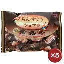 ちんすこうショコラアソート袋入り(13個入) 5袋セット|チョコレート|お土産|ショコラ[食べ物>お菓子>ちんすこう]