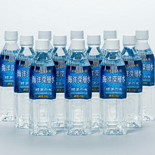 球美の水500ml12本セット|久米島|海洋深層水|通販[飲み物>ソフトドリンク>水・ミネラルウォー