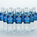 球美の水 500ml 12本セット|久米島|海洋深層水|通販...