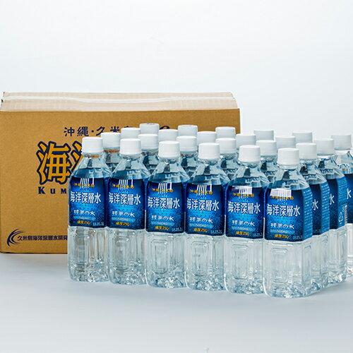 球美の水硬度250500ml24本セット|久米島|海洋深層水|通販[飲み物>ソフトドリンク>水・ミネ