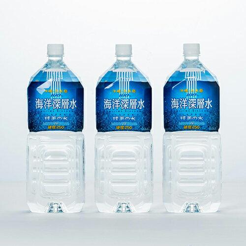 球美の水硬度2502L3本セット|久米島|海洋深層水|通販[飲み物>ソフトドリンク>水・ミネラルウォ