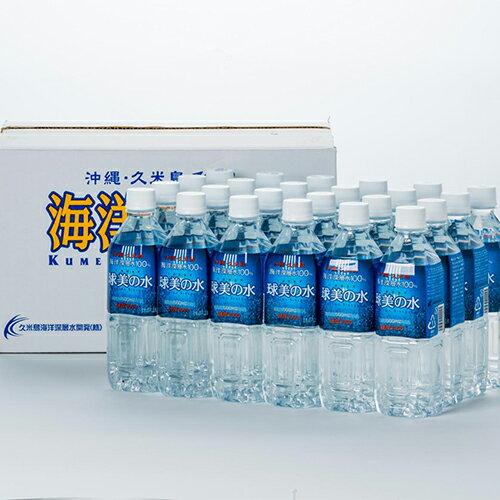 送料無料球美の水硬度1000500ml24本セット|久米島|海洋深層水|通販[飲み物>ソフトドリンク