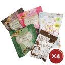 【送料無料】琉球黒糖 バラエティセット 4箱セット|詰め合わせ|かりんとう|ポップコーン[食べ物>お菓子>黒糖]