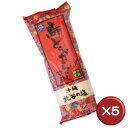 島とうがらしマヨ(300g) 5個セット マヨネーズ 唐辛子 沖縄土産[食べ物>調味料