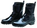 ショッピングマジック ドンケル 安全靴 654 マジック式安全靴 長編上靴タイプ