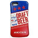 【クリックポスト送料無料】【 iPhone 7 / 8 専用 】 オリオンビール ケース グラデーションカラー 持ちやすいSライングリップケース 4.7inch 沖縄 orion beer グッズ