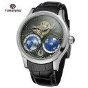 Forsining メンズ高級腕時計 自動巻 機械式 レザー 世界地図ダイアル ゴールドベゼル 9413 シルバーブラック