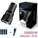 IMALENT 防水 IPX-8 DT70 XHP70 16000 LM戦術 充電式 ライト USB 懐中電灯 トーチ 4x18650バッテリ LED