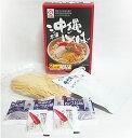 送料無料♪「サン食品」の生沖縄そば(2食入り)10箱セット![内容量(349g)×10箱]