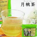 月桃茶 10包入×2個 送料込 沖縄産月桃葉 ティーバッグ うっちん沖縄 ハーブティー げっとう茶 ティーパック