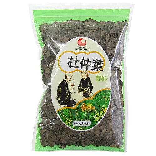 杜仲茶100g送料込み比嘉製茶|ダイエット杜仲トチュウとちゅうお茶健康茶亜鉛漢方薬鉄分ミネラル健康食