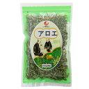 キダチアロエ スライス 静岡産 比嘉製茶 50g