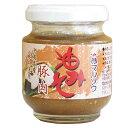 油みそ 沖縄豚肉みそ 140g 沖縄県産豚肉使用 赤マルソウ ご飯のお供 お取り寄せ