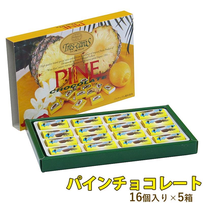 パインチョコレート 16個入り×5箱セット パイナップルチョコ ナゴパイナップルパーク