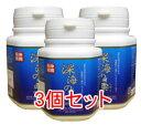深海鮫スクワレンエキス「深海の雫」ボトルタイプ3個セット 沖縄近海アイザメ100%【送料無料】【532P17Sep16】