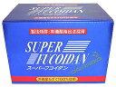 【送料無料・代引手数料無料】スーパーフコイダン【0329-送料無料】