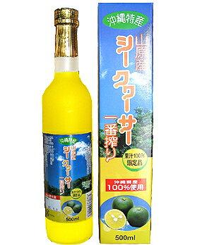 沖縄産シークヮーサー100%ドリンク山原産シークワーサー一番搾り【割引sale】