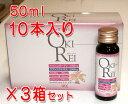 OKI-REI(オキ・レイ)10本入り 3箱セット(オキレイ)