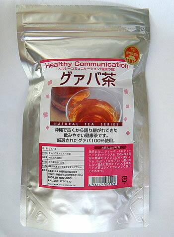 グァバ茶ティーパック30包 薬草組合【グアバ茶】の商品画像
