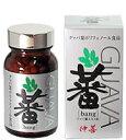 グァバ葉エキス粒 蕃グァバ葉ポリフェノール食品【10P09Mar12】