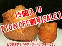 沖縄 人気店 画像