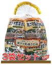 黒ごま黒糖きな粉(20g×12袋)3袋セット