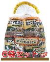 黒ごま黒糖きな粉(20g×12袋)6袋セット【532P17Sep16】