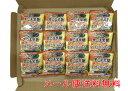 【訳あり 賞味期限2017年3月19日】黒ごま黒糖 メープル お試し12小袋セット