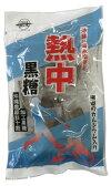 熱中黒糖(沖縄産100%)ちゃたんの塩・珊瑚カルシウム入り【2袋までメール便・送料160円・代引き不可】【10P06Aug16】