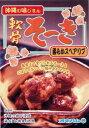 オキハム 軟骨そーき(ゴボウ入り) 165g