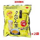 【 さんぴん茶 】ティーバッグ×2パック セット / 沖縄限定 お徳用ティーパック