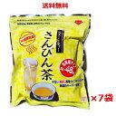 さんぴん茶 ティーバッグ×7パック セット  / ティーバッグ 沖縄 さんぴん茶 お徳用 ジャスミンティー ジャスミン茶