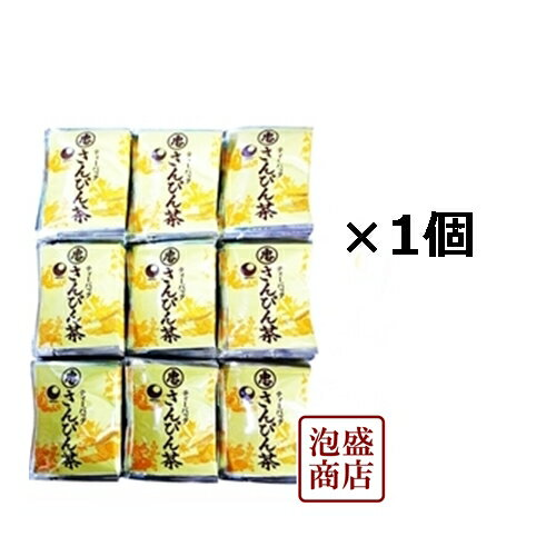 【さんぴん茶】比嘉製茶 (2g×100p)×1個 ティーバッグ