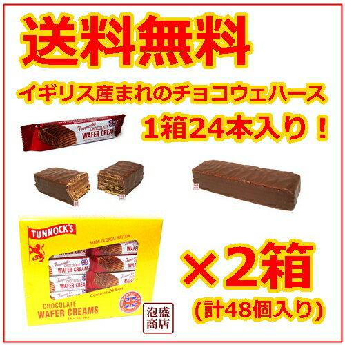 タンノックワイファークリーム24p×2箱/輸入チョコチョコーレートウェハース菓子Tunnock'sW