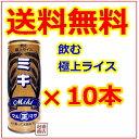 【ミキ】10本 マルマサ ミキドリンク 沖縄