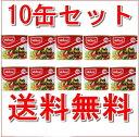 【ミッドランドポーク】300g うす塩味 ×10缶セット  / 人気ポークランチョンミート/スパムspamやチューリップポークと並ぶ人気ポークランチョンミート