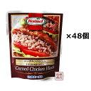 コンチキンハッシュ(鶏肉)沖縄ホーメル 70g×48個セット コンビーフハッシュのチキン版...