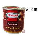 ショッピング防災 【コンビーフハッシュ】沖縄ホーメル 缶詰 170g×14缶セット /