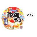 【明星】カップ沖縄そば 72個セット(6ケース)/ カップラーメン カップ麺