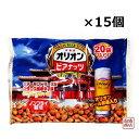 ジャンボオリオンビアナッツ(16g×20袋)×15個セット 沖縄