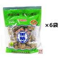 波照間黒糖 ブロック 300g×6袋セット 沖縄黒砂糖 かちわり