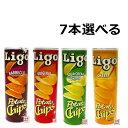 LIGO ポテトチップス 選べる7本 リゴーチップス