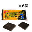 CRISPY クリスピー クランチ (ORANGEオレンジ味)35g×6個セット 輸入チョコ チョコレートバー