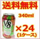 V8 キャンベル 野菜ジュース 340ml 24本 / トマトミックス ベジタブルジュース 野菜ジュ