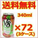 V8 キャンベル 野菜ジュース 340ml 72本 (3ケース)/ トマトミックス ベジタブルジュー