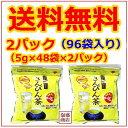 さんぴん茶 ティーバッグ 2パック セット 送料無料 送料込み / さんぴん茶 ティーバッ